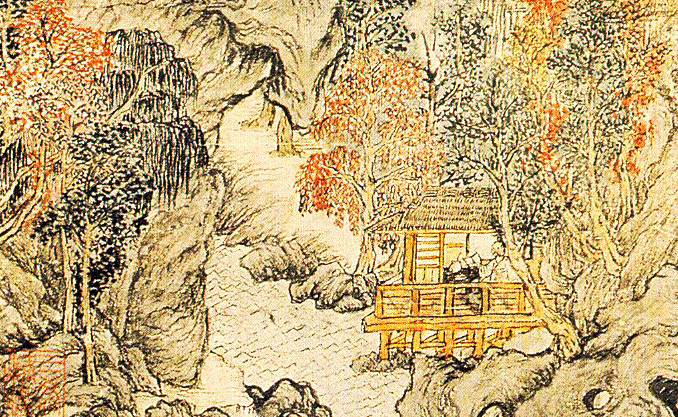 Wang Meng_Forest_Grotto_Part2