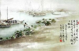 gao jianfu 1935 rhythm
