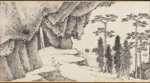 shen zhou Joint Landscape rhythm MET_DP235702_CRD